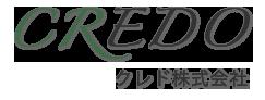 大阪 資金調達・企業再生の相談は【クレド株式会社】